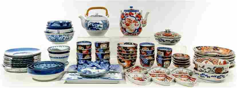 Asian Porcelain Assortment