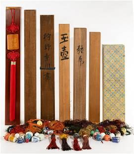 Japanese Kakemono Box and Fuuchin Assortment