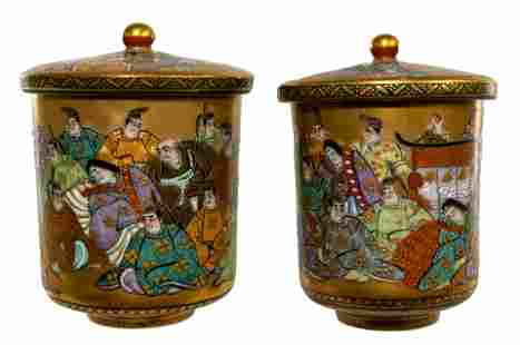 Japanese Kutani Wedding Set Covered Cups