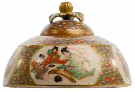 Japanese Meiji Period Kinkozan Satsuma Jar