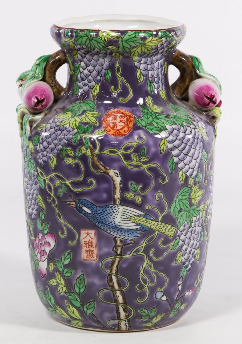 Ceramic vase by wong lee productions co asian ceramic vase by wong lee productions co reviewsmspy