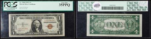 1935-A $1 'Hawaii' Silver Certificate VF-35 PPQ PCGS