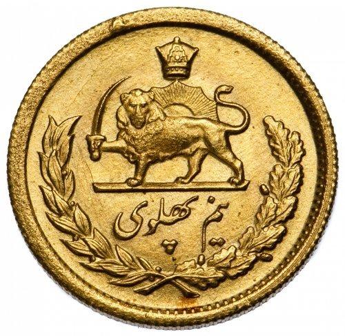 Iran: 1/2 Pahlavi Gold - 2