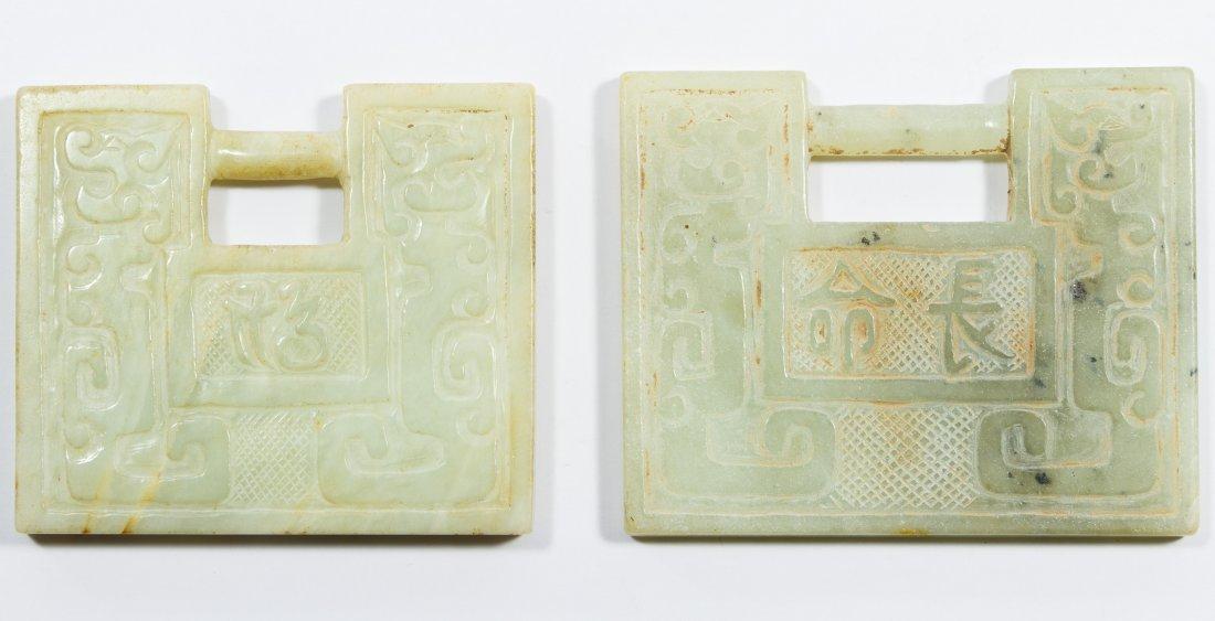 Asian Carved Jadeite Jade Belt Buckles