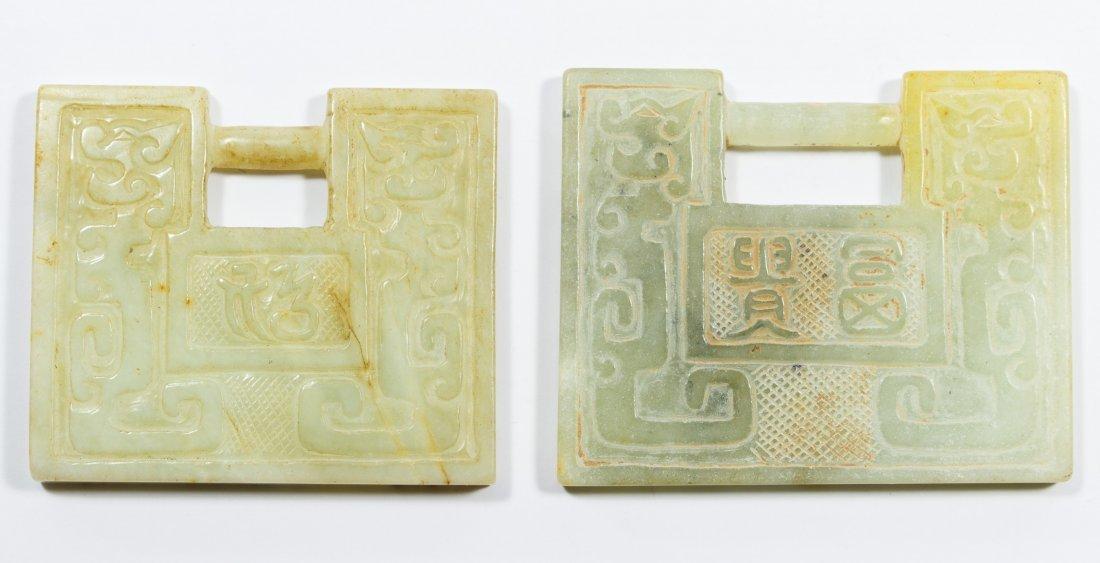 Asian Carved Jadeite Jade Belt Buckles - 2