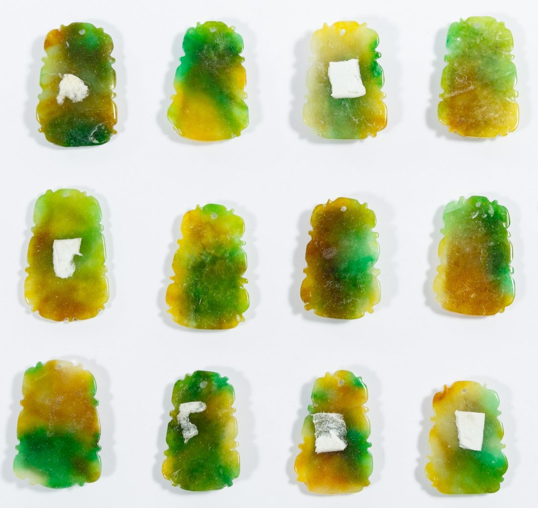 Asian Carved Jadeite Jade Pendants - 2