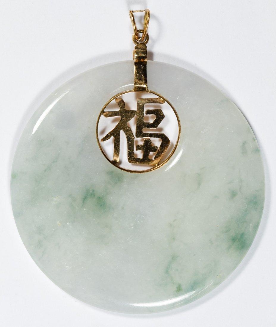 14k Gold and Jadeite Jade Pendant