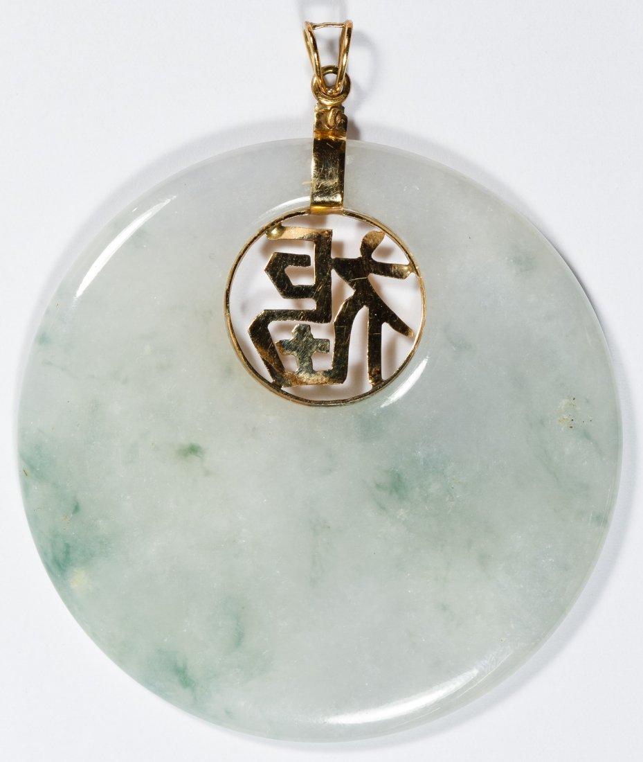 14k Gold and Jadeite Jade Pendant - 2