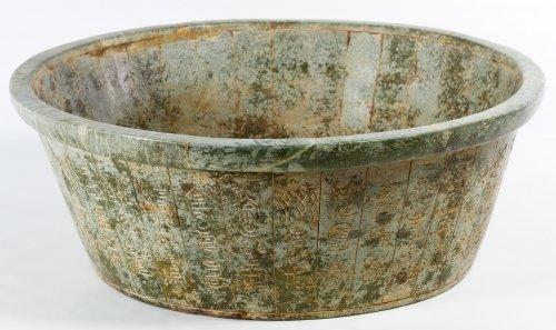 Asian Style Ceramic Planter