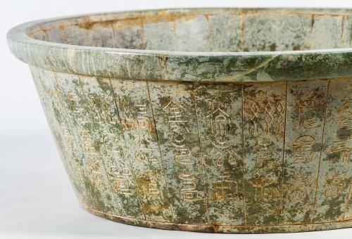 Asian Style Ceramic Planter - 2
