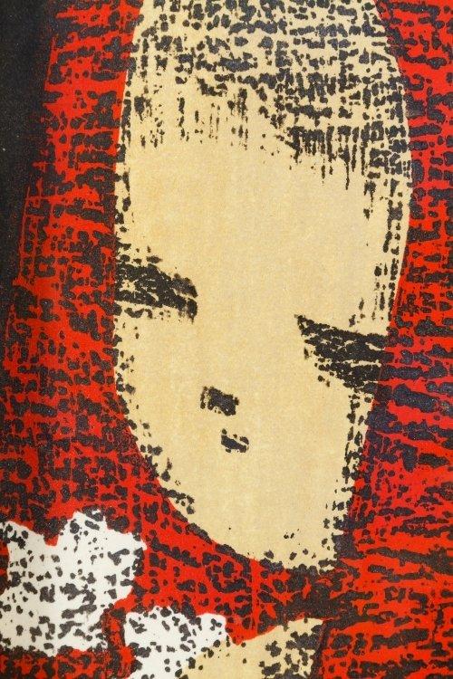 Kaoru Kawano (Japanese, 1916-1965) Woodblock Print - 2