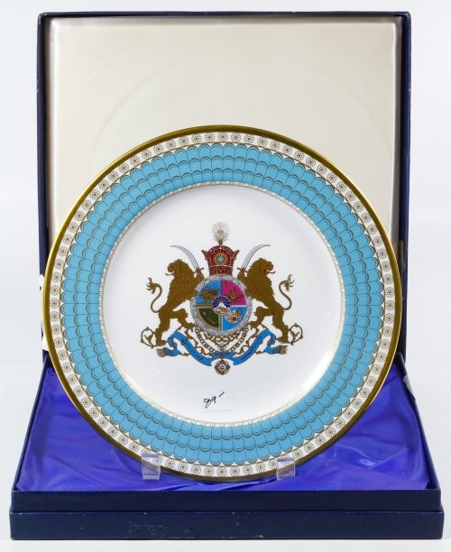 Spode 'Imperial Plate of Persia' Collector Plate