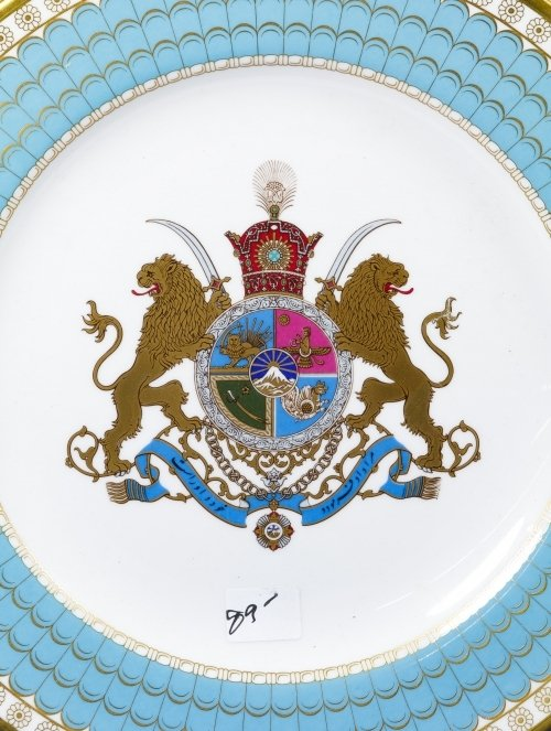 Spode 'Imperial Plate of Persia' Collector Plate - 2