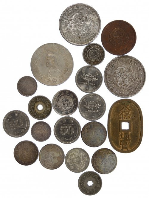 Japan: Coin Assortment