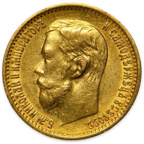 Russia: 1899 5 Roubles Gold XF