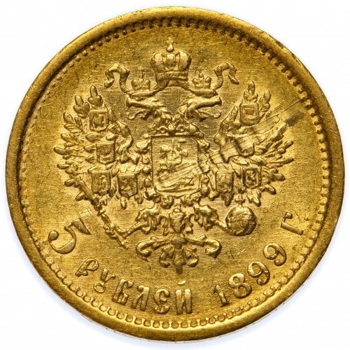 Russia: 1899 5 Roubles Gold XF - 2