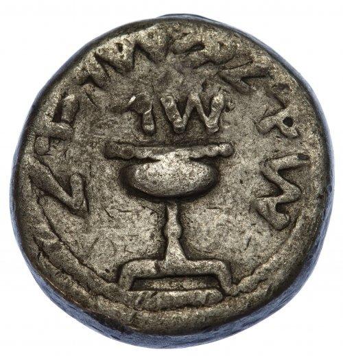 Ancient Coin Assortment - 3