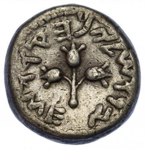 Ancient Coin Assortment - 4