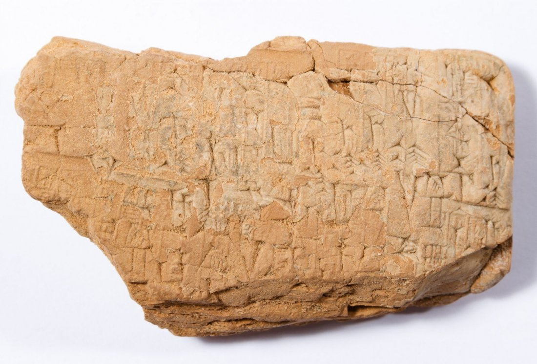 Sumerian Cuneiform Terracotta Tablet Fragment