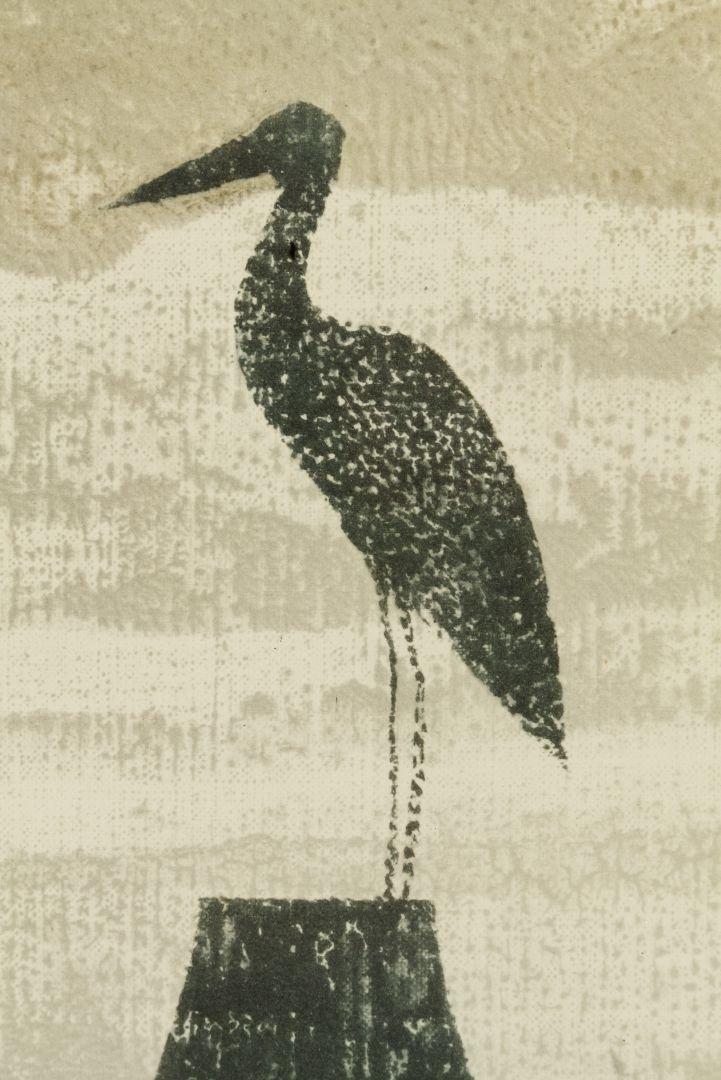 Keiko Minami (Japanese, 1911-2004) Lithograph - 2