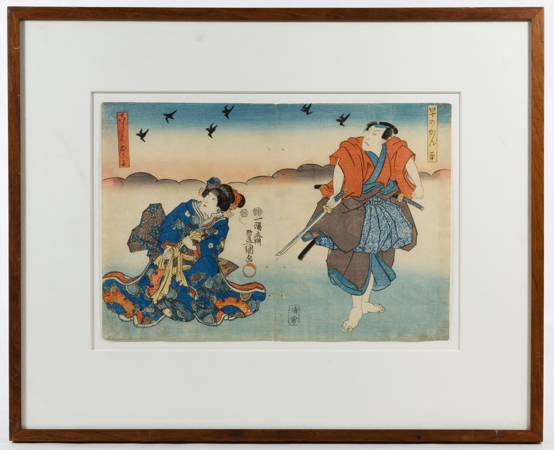 Japanese Wood Cut Print