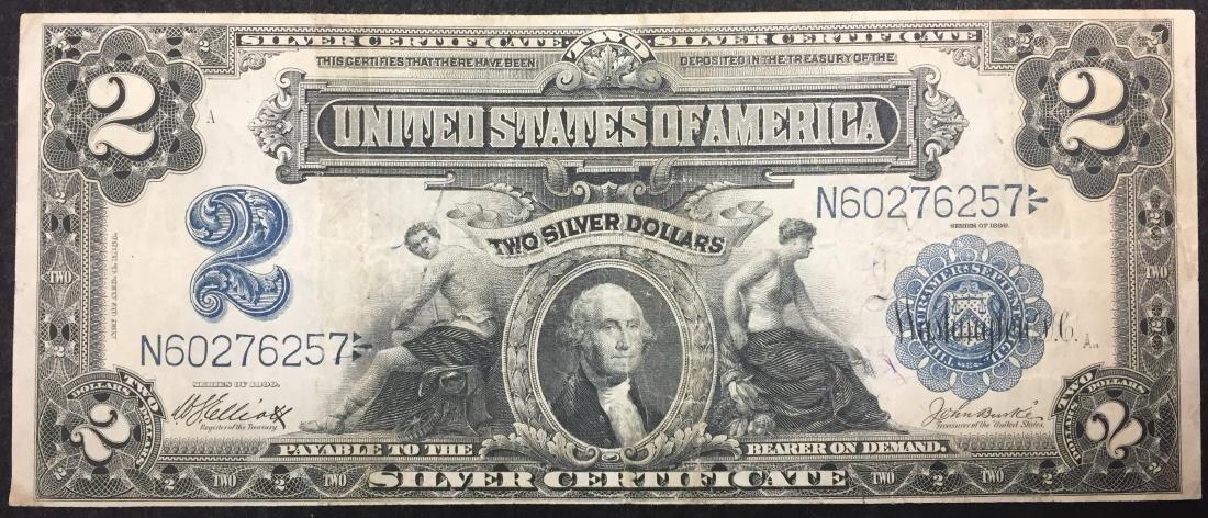 1899 $2 Silver Certificate VF