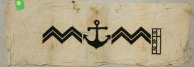WWII JAPANESE NAVY FLAG TYPE CLOTH