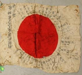 WWII JAPANESE SIGNED BATTLE FLAG