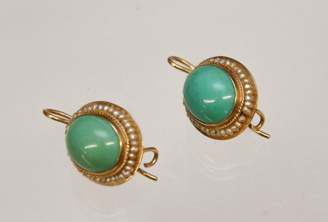 14K GOLD PERSIAN AND TURQUOISE