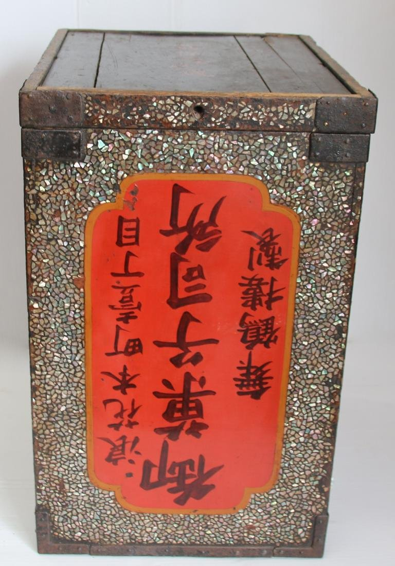 JAPANESE FOOD CONTAINER - 2