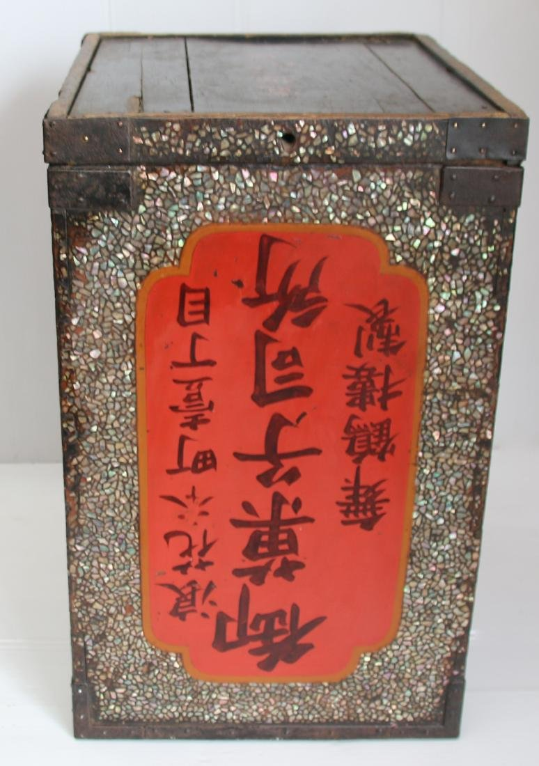 JAPANESE FOOD CONTAINER - 3