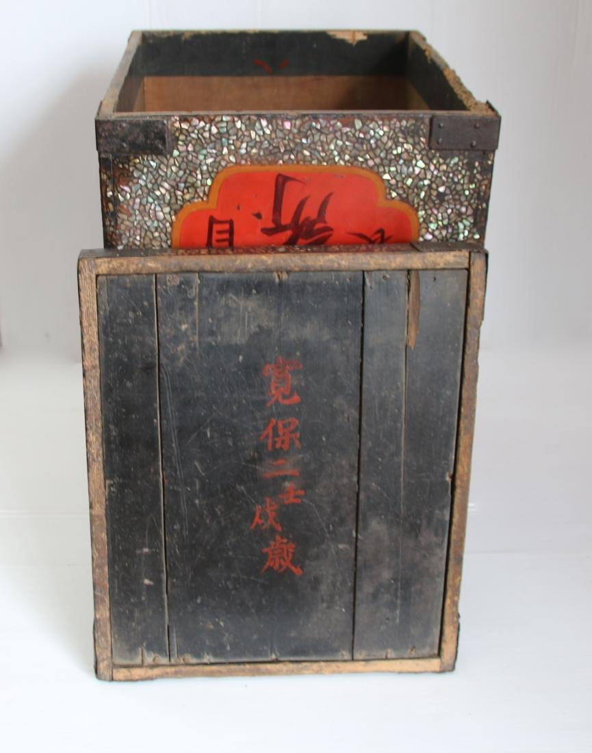 JAPANESE FOOD CONTAINER - 4