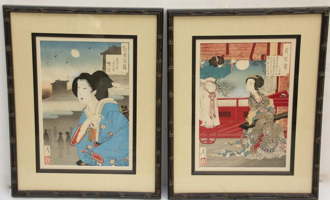 PR. OF YOSHITOSHI WOODBLOCK PRINTS