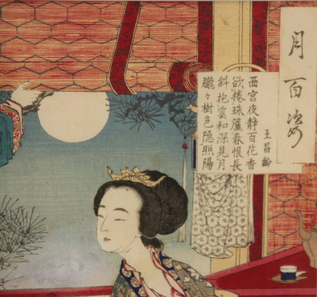PR. OF YOSHITOSHI WOODBLOCK PRINTS - 6