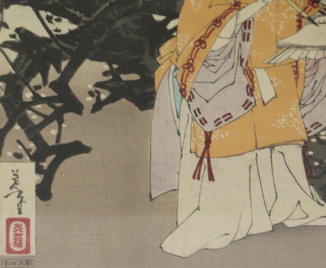 PR. OF YOSHITOSHI WOODBLOCK PRINTS - 7
