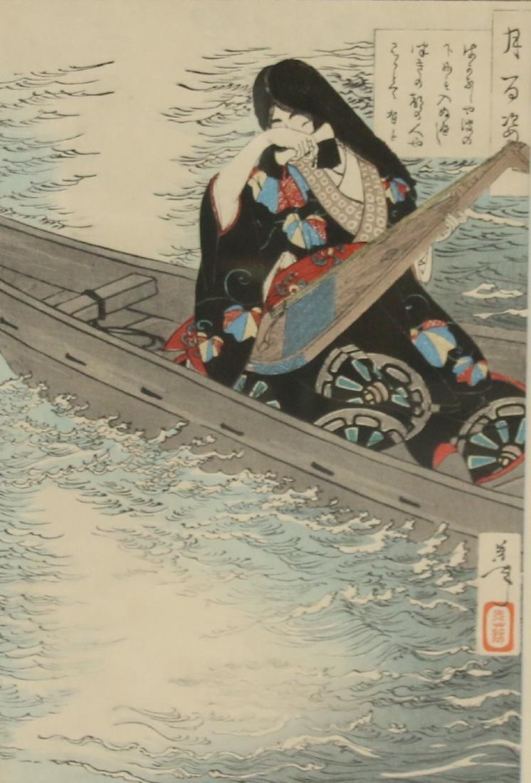 PR. OF YOSHITOSHI WOODBLOCK PRINTS - 2