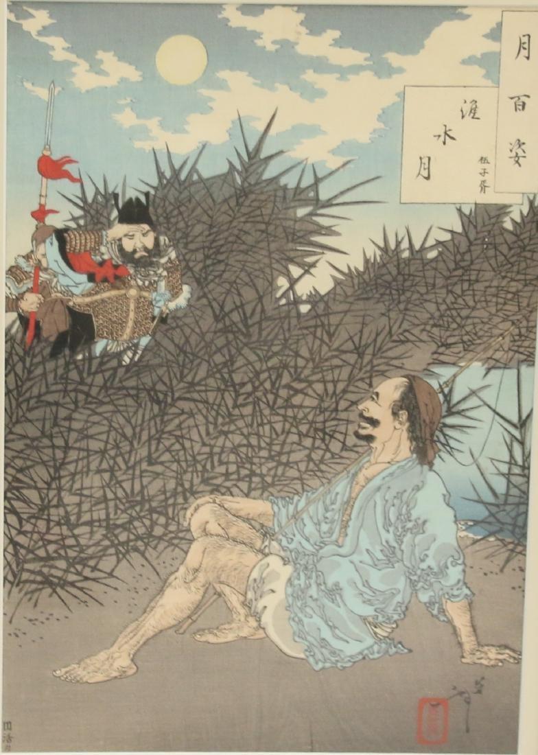 PR. OF YOSHITOSHI WOODBLOCK PRINTS - 5