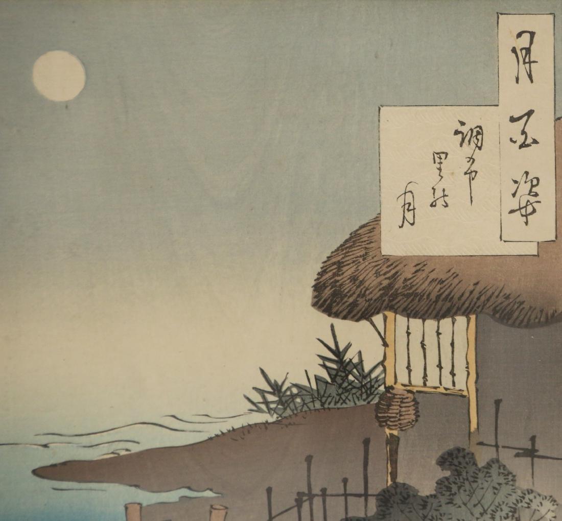 PR. OF YOSHITOSHI WOODBLOCK PRINTS - 3