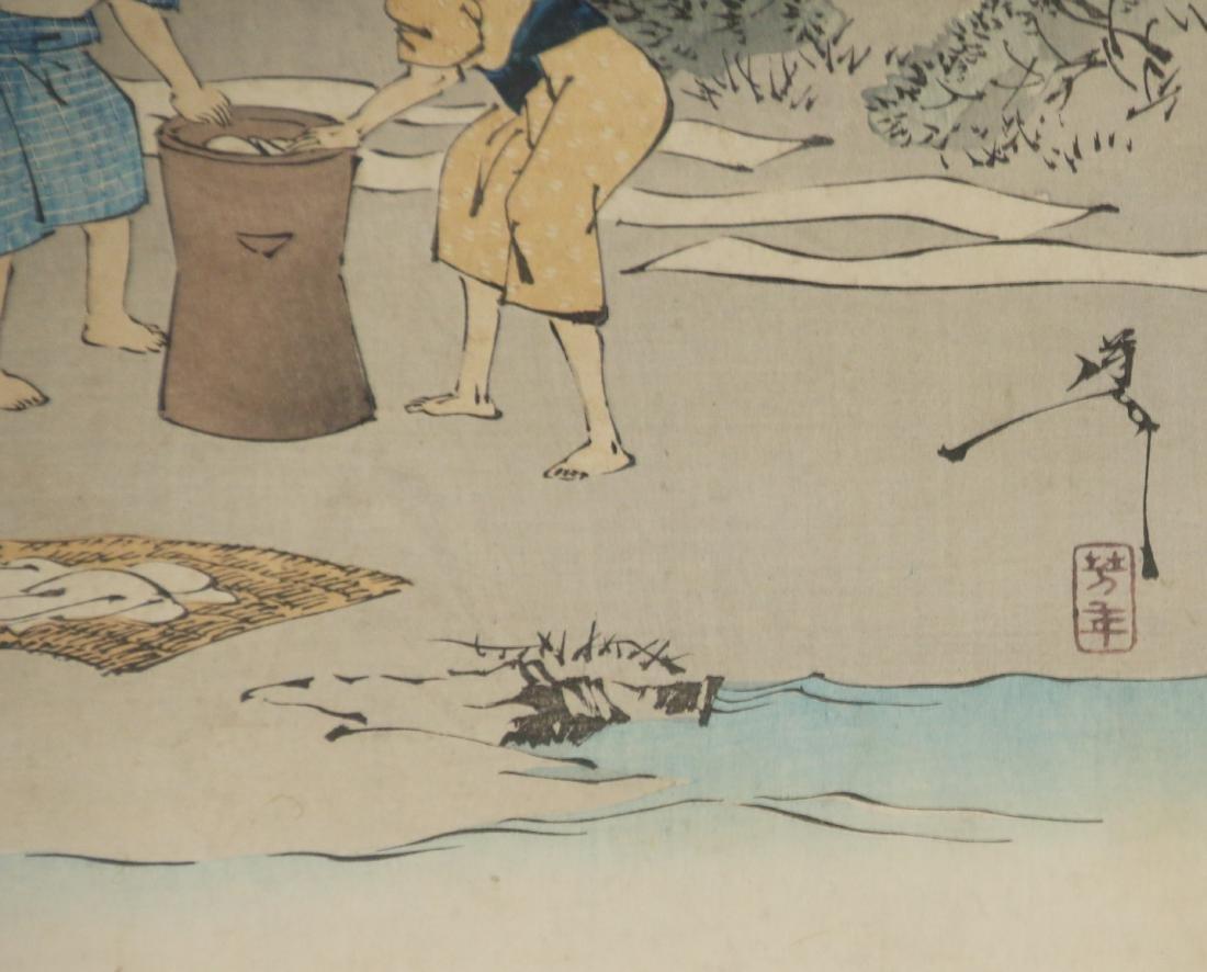 PR. OF YOSHITOSHI WOODBLOCK PRINTS - 4