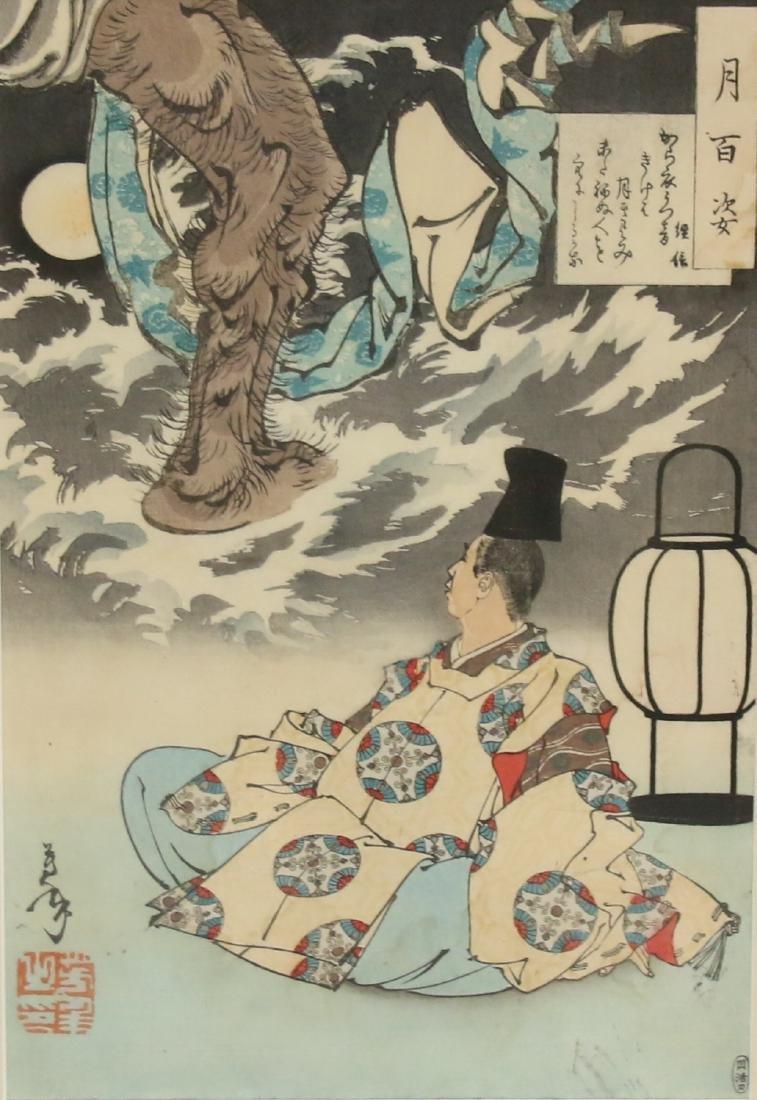 (3) YOSHITOSHI WOODBLOCK PRINTS - 3