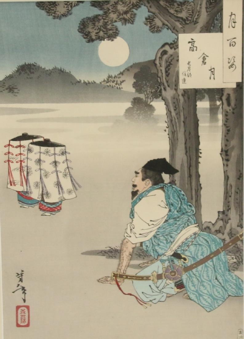 (3) YOSHITOSHI WOODBLOCK PRINTS - 4