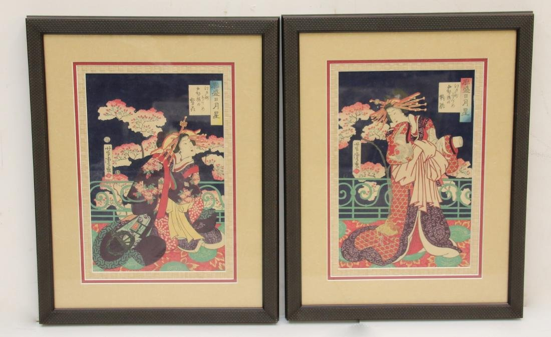 PR. OF JAPANESE WOODBLOCK PRINTS
