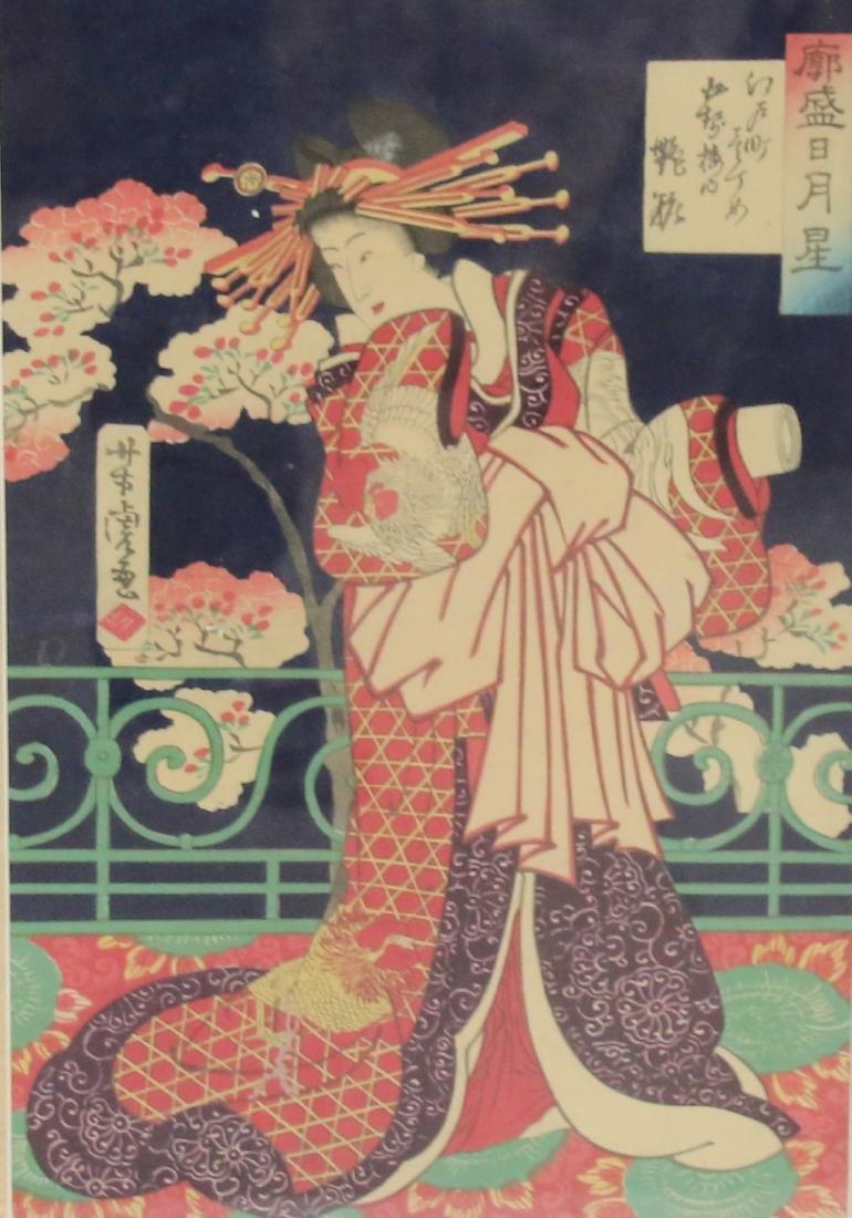 PR. OF JAPANESE WOODBLOCK PRINTS - 2