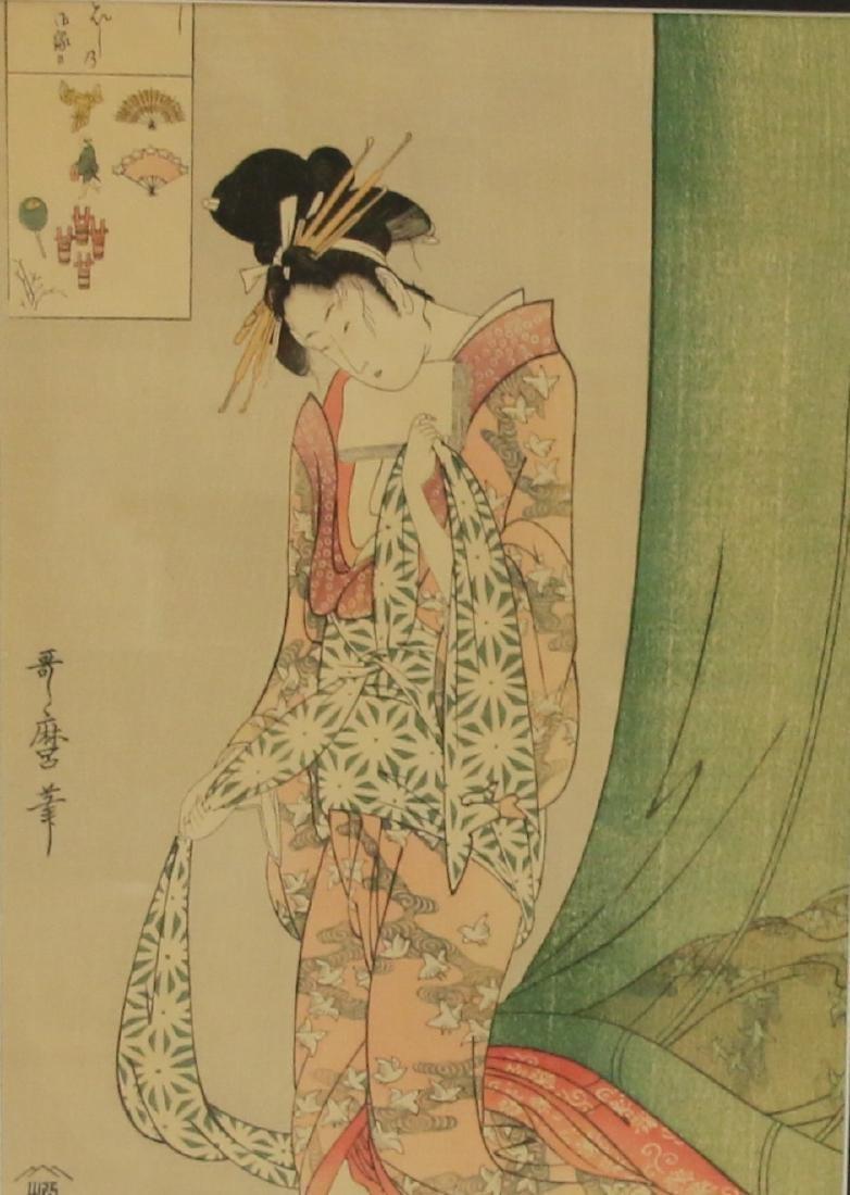 (3) JAPANESE WOODBLOCK PRINTS - 2