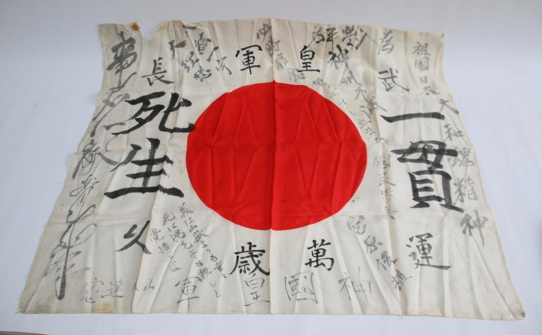 JAPANESE WWII FLAG