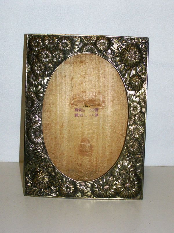 "19: 6 1/2"" X 8"" ORIENTAL PICTURE FRAME"