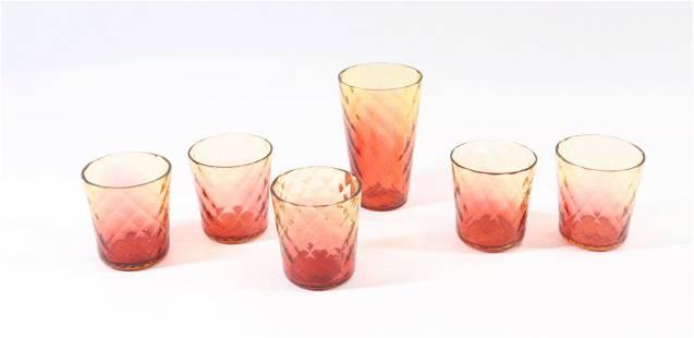 AMBERINA ART GLASS GROUP LOT