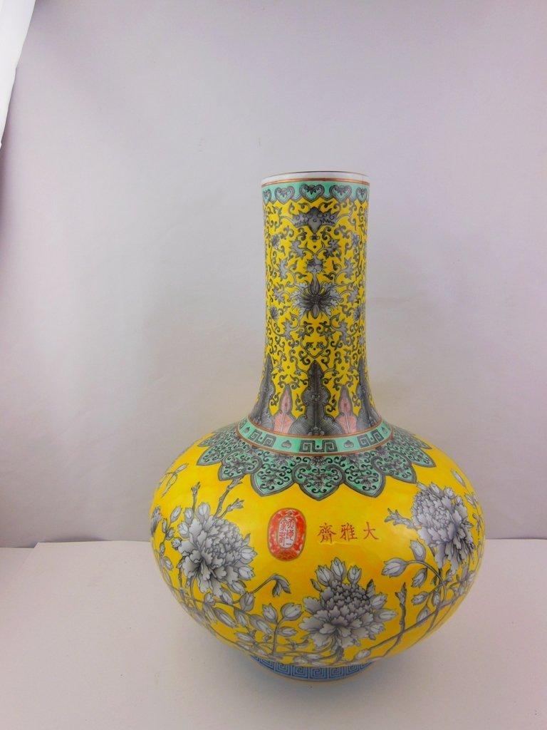 Chinese Porcelain Imperial Vase