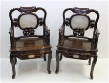 CHINESE ROSEWOOD ELDER CHAIRS
