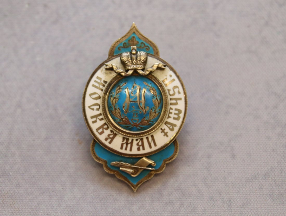 ENAMELED IMPERIAL RUSSIAN MEDAL